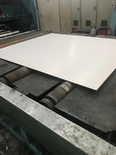 cut to length hot rolled plate